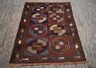 4 x 5'8 Handmade vintage afghan tribal filpai animal design unique wool area rug