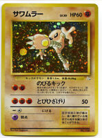 Hitmonlee No.106 Holo Rare Japanese Fossil Pokemon Card NM With Tracking