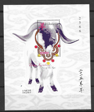 2015 MNH Indonesia  zbl 3258