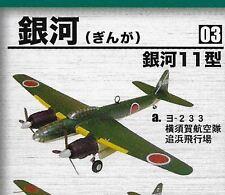 F-Toys 1/144 Yokosuka P1Y1 Francis Bomber WW2 Twin Engine Collection 3 03A