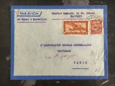 1935 Haiphong French Vietnam Cover To The Illustration In Paris France C