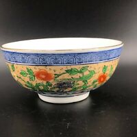 """Vintage PETALS Brand 6"""" Bowl - Made In China Flowers Floral Asian Home Decor"""