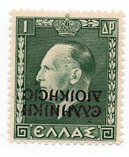 Greece Scott N208a, Mint Never Hinged, 1d green  inverted overprint