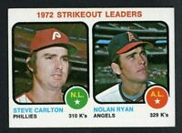 1973 Topps High Grade~NM to NM-MT~You Pick~Stars/RCs/HOFers~