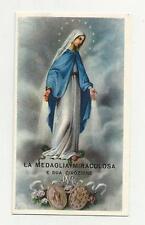 95561 SANTINO HOLY CARD Heiligenbildchen VERGINE MARIA