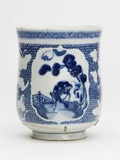 ANTIQUE CHINESE BALUSTER MOULDED MUG C.1765
