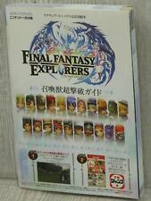 FINAL FANTASY EXPLORERS Guide Nintendo 3DS Book VJ15*