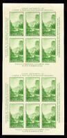 769 Block 12/2 panes each Farley Spec Printing SS Mint, ngai