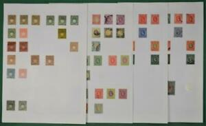 BRITISH EAST AFRICA KUT STAMPS ON 7 PAGES H/M AND USED  (S137)