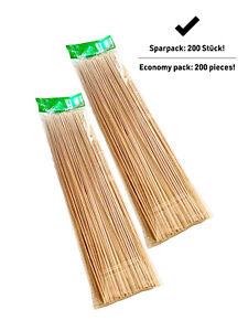 PINI 200 St. Grillspieße Schaschlikspieße Holzspieße Bambusspieße 20 cm