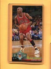 MICHAEL JORDAN CHICAGO BULLS 1993-94 FLEER NBA JAM SESSION BASKETBALL CARD #33