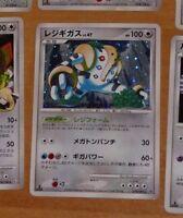 POKEMON JAPANESE RARE CARD HOLO CARTE 079/092 REGIGIGAS 1ST 1ED JAPAN 2008 **