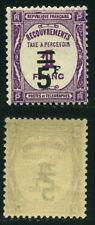 "FRANCE TAXE N° 65  "" TYPOGRAPHIE 5F S.1F LILAS 1929-31 ""  NEUF XX TB"