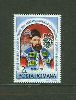 RUMANIA/ROMANIA 1988 MNH SC.3524 Constantine Prince of Brincoueano Wallachia