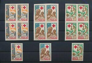 LO68064 Togo perf/imperf nurses red cross fine lot MNH