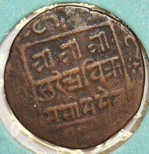 Nepal 1790 ~98 2 Paisa India 197348 combine shipping