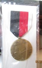 WWII Army of Occupation Military Medal