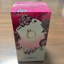 Shiseido Benefique White Bloom Whitening Anti-oxidant Japan Supplement