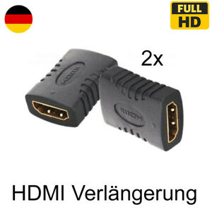 HDMI Adapter Kupplung Kabel Verlängerung Buchse Buchse Verbinder Full HD 1080p
