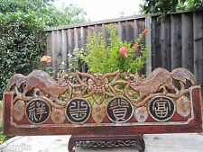"""329. Antique Carved Gold Gilt Wood Panel  w/ Foo Dog with Chinese Words"""" 富贵吉祥"""""""