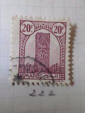 MAROC 1943-44, timbre 222, TOUR HASSAN RABAT, oblitéré, VF USED STAMP, MOROCCO