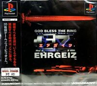 USED PS1 PS ??Ehrgeiz PlayStation 1