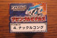 Zoids Wild Assemble Model Kit - Knuckle Kong
