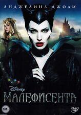 Maleficent (DVD, 2014) Russian,English,French,Kazakh