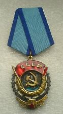 USSR Soviet Russian Collection Award Order of the Red Banner of Labor 1943-1991