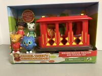 Daniel Tiger's Neighborhood Trolley with 4 Figures - Rare Set - NEW