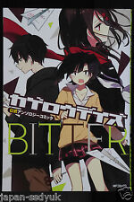 "JAPAN Kagerou Project: Kagerou Days Official Anthology Comic ""Bitter"""