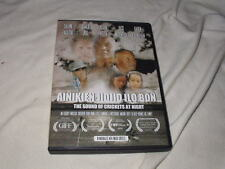 The Sound of Crickets at Night (2012) DVD Marshall Islands Foreign Bikini Atoll