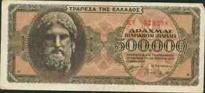 GREECE LOT 500 000 DRACHMAI 1944  P 126 . VF CONDITION. 24jan6