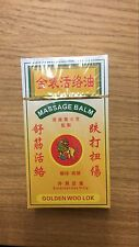 1*Golden Woo Lok Huo Luo You Oil Massage balm Oil, Relief pain/Soothing/Cooling
