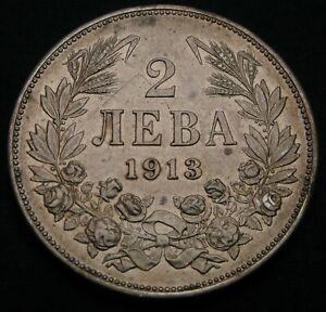 BULGARIA 2 Leva 1913 - Silver - Ferdinand I. - VF/XF - 1504