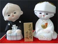 """Japanese 4""""H Bride and Groom Wedding Clay Dolls Gift Set/ Made in Japan"""