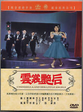 Cathay: Cinderella and her little Angels (HK 1959) DVD TAIWAN