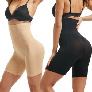 Waist shapewear belly control panties slimming underwear body shaping butt lift