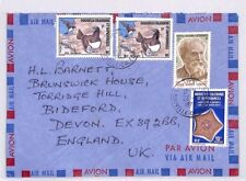 XX291 Worldwide Airmail 1979 NEW CALEDONIA *South Pacific Commission* Cover