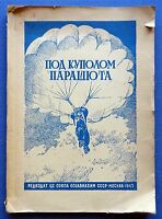 1947 USSR Russian Soviet Vintage Book Manual Under dome of parachute sport RARE