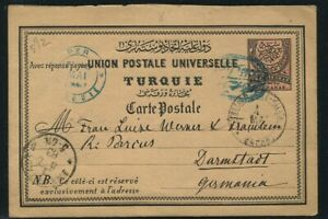 TURKEY OTTOMAN POSTAL STATIONERY GERMANY 1883 DARMSTADT