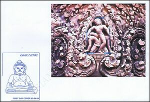 Relief art of the Khmer (293) -FDC(I)-O-