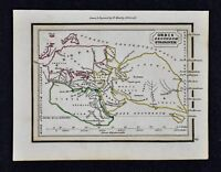 1832 Murphy Classical Atlas Map - Orbis Secundum Strabone - Ancient World Strabo