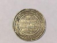 UMAYYAD: Al-Walid I, AR Dirham SILVER , Surraq 800 AD  large size