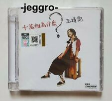 王菲 王靖雯 十万个为什么?FAYE WONG CD Reissue Version FREE SHIPPING