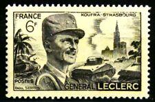 France 1948 Yvert n° 815 neuf ** 1er choix