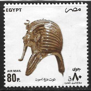 Egypt  (1993)  - Scott # C205,  MH
