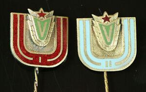 ORIG. SOVIET LATVIA USSR Varpa DSO Sport Club 1st, 2nd Place Badges #404