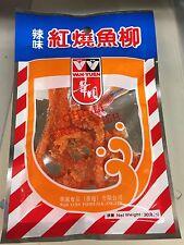 5 x 30g Wah Yuen Dried Prepared Chili Fried Fish Hong Kong Snack 華園辣味紅燒魚柳