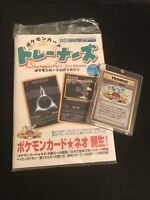 Pokemon Japanese Grand Party 1999 2000 Trainer Prize Rare Holo Promo And Booklet